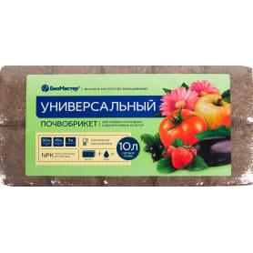 Почвобрикет БиоМастер Универсальный, 10 л