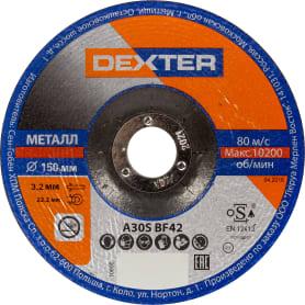Диск отрезной по металлу Dexter, 150x3.2x22.2 мм, 5 шт.