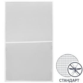 Москитная сетка белая 134x80 см к окну ПВХ 144x87 см