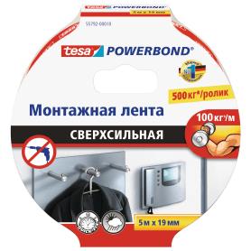 Лента клейкая двусторонняя ультра-сильная Tesa Powerbond 19 мм x 5 м цвет белый