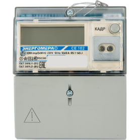 Счётчик электроэнергии СЕ 102 R5.1 145-J, однофазный