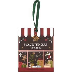 Ароматизированное саше «Рождественская ярмарка»