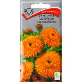 Календула махровая «Оранжевый король»