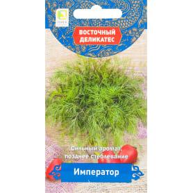 Семена Укроп «Император»