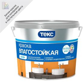 Краска для стен и потолков Текс «Профи» влагостойкая база A 9 л