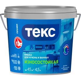 Краска для ванной и кухни Текс «Профи» база A 4.5 л