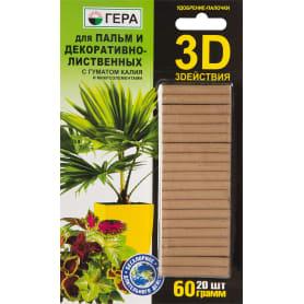 Удобрение-палочки 3D для пальм и декоративно-лиственных растений, 20 шт.
