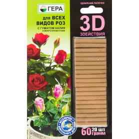 Удобрение-палочки 3D для всех видов роз, 20 шт.