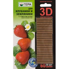 Удобрение-палочки 3D для клубники  и земляники, 20 шт.