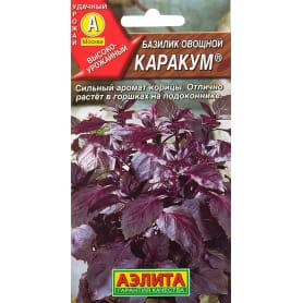 Семена Базилик овощной «Каракум» 0.3 г