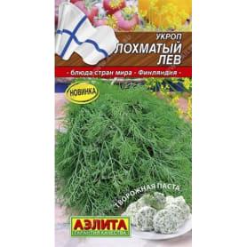 Семена Укроп «Лохматый лев» 3 г