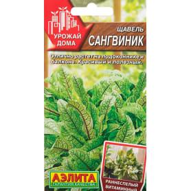 Семена Щавель «Сангвиник» 0.05 г