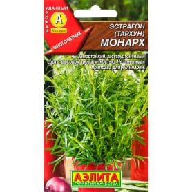 Семена Эстрагон «Монарх» 0.05 г
