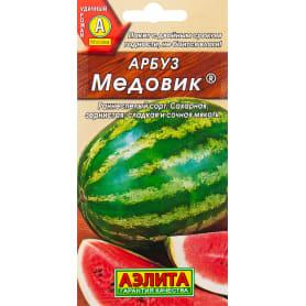 Семена Арбуз «Медовик» 1 г