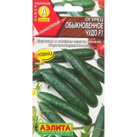 Семена Огурец «Обыкновенное чудо» F1 0.25 г