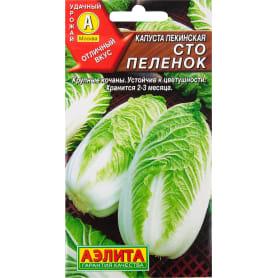 Семена Капуста пекинская «Сто пелёнок» 0.3 г