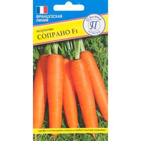 Семена Морковь «Сопрано» F1