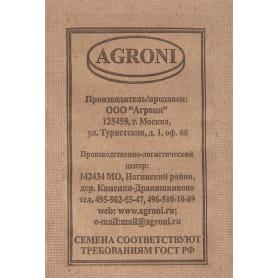 Семена Укроп «Атаман» XS