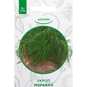 Семена Укроп «Мораван» XS