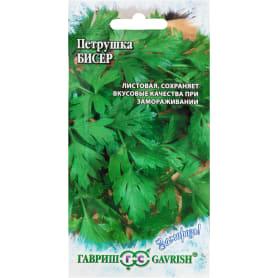 Семена Петрушка листовая «Бисер» 2 г