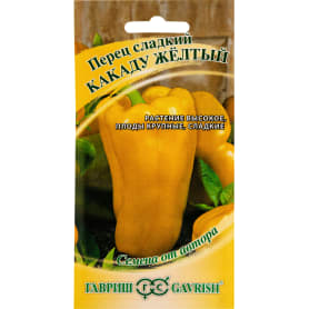 Семена Перец жёлтый «Какаду» от автора 0.1 г