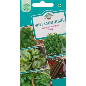Семена Лекарственный огород «Витаминный» 17 см 2.6 г