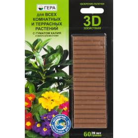 Удобрение-палочки для комнатных растений 60 г