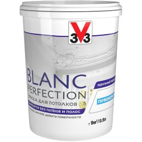 Краска для потолков V33 «Blanc Perfection» цвет белый 0.9 л