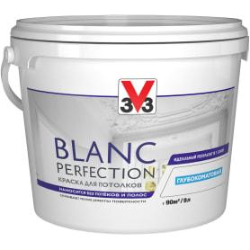 Краска для потолков V33 «Blanc Perfection» цвет белый 9 л