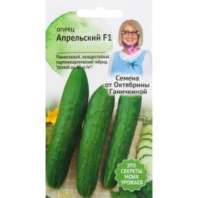 Семена Огурец «Апрельский» 10 шт.