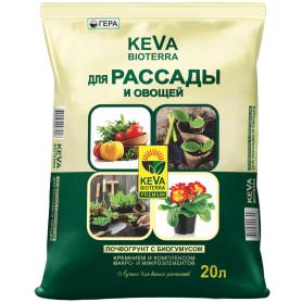 Грунт для рассады и овощей Keva Bioterra 20 л