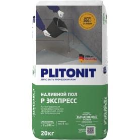Наливной пол PLITONIT Р Экспресс быстротвердеющий 20 кг
