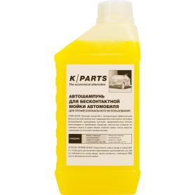 Автошампунь Karcher Parts Soft, 1 л
