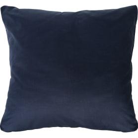 Наволочка 70х70 см сатин цвет тёмно-синий