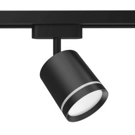 Трековый светильник светодиодный Gauss 5 Вт, 3 м², цвет черный