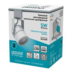 Трековый светильник Gauss светодиодный 5 Вт, 2 м², цвет белый