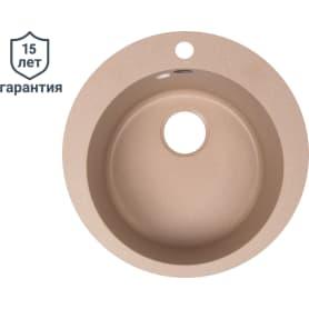 Мойка DELINIA 51x51 см, кварц, цвет песочный