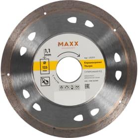 Диск алмазный по керамограниту Maxx Ультра, 125х22.2 мм