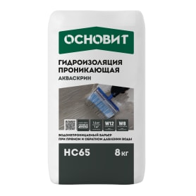 Сухая смесь для гидроизоляции Основит акваскрин HC65 8 кг