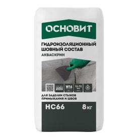 Сухая смесь для гидроизоляции швов Основит акваскрин HC66 8 кг