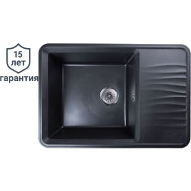 Мойка DELINIA 74x51x20.5 см, кварц, цвет чёрный
