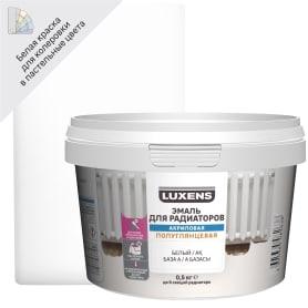 Эмаль для радиаторов Luxens цвет белый 0.5 кг