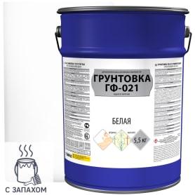 Грунтовка для металлических и деревянных поверхностей ГФ-021 цвет белый 5.5 кг