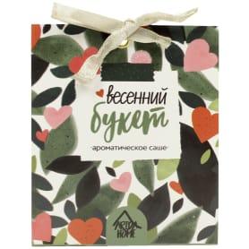 Саше ароматическое «Весенний букет»
