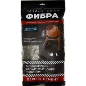Фибра базальтовая CemFibra R 1 кг