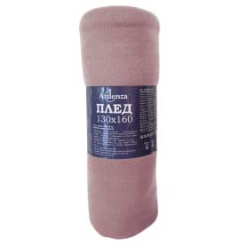 Плед «Bolero» 130x160 см флис цвет розовый