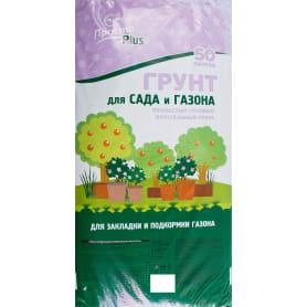 Грунт для сада и газона ПростоPlus 50 л