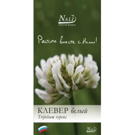 Семена сидерата «Клевер луговой белый» 1 кг