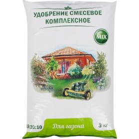Удобрение газонное 3 кг