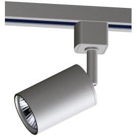 Трековый светильник со сменной лампой TR13 35 Вт, 1.75 м², цвет белый